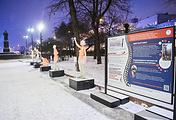 """Выставка """"Болезнь Бехтерева: болезнь молодых, или Жизнь с болью"""" проходит с 5 по 13 декабря 2017 года в Москве под открытым небом - в пешеходной зоне Гоголевского бульвара"""