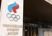 Здание Олимпийского комитета России на Лужнецкой набережной