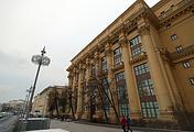 """Здание АФК """"Система"""" на Моховой улице"""