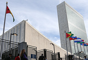 Здание штаб-квартиры ООН в Нью-Йорке