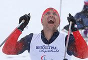 Шестикратный паралимпийский чемпион лыжник Роман Петушков