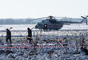 """Поисковые работы на месте крушения Ан-148 """"Саратовских авиалиний"""""""