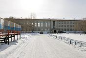 Школа №15 города Шадринска
