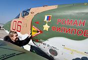 Отец Романа Филипова военный летчик Николай Филипов на военном аэродроме Черниговка в Приморье