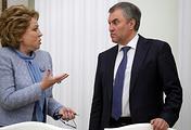 Спикер Совета Федерации Валентина Матвиенко и спикер Госдумы Вячеслав Володин