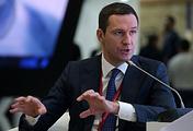 Заместитель председателя правительства Московской области – министр инвестиций и инноваций Московской области Денис Буцаев