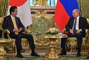 Премьер-министр Японии Синдзо Або и президент РФ Владимир Путин