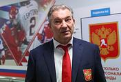 Глава ФХР Владислав Третьяк