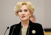 Вице-спикер нижней палаты парламента Ирина Яровая