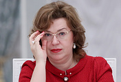 Заместитель председателя Госдумы РФ Ольга Епифанова
