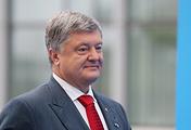 Президент Украинеы Петр Порошенко