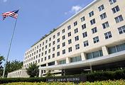 Штаб-квартира Госдепартамента США