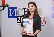Студентка Дагестанского госуниверситета Гюльшад Шихкеримова