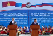 Президент РФ Владимир Путин и президент Монголии Халтмаагийн Баттулга