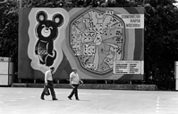 Misha the Bear Cub, the 1980 Moscow Olympics mascot, seen on a large signboard with a map of the venues for the Summer Olympic Games on a downtown street in Moscow, Soviet Union, June 16, 1980