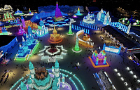 Colorful building structures made from blocks of ice at the Harbin International Ice and Snow festival held in Harbin in northeastern's China's Heilongjiang province