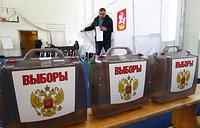 Избирательный участок в Московской области