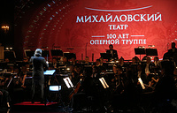 Гала-концерт, посвященный 100-летию оперной труппы Михайловского театра