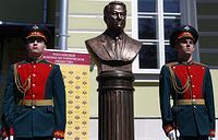 Бюст первому президенту России Борису Ельцину