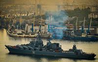 """Флагман Тихоокеанского флота гвардейский ракетный крейсер """"Варяг"""""""