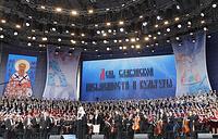 Концерт по случаю Дня славянской письменности и культуры на Красной площади