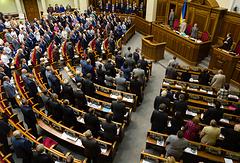 Vekhovna Rada (archive)