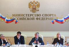 Заседание Общественного совета при Министерстве спорта РФ
