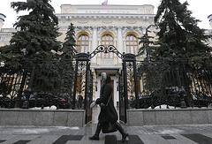 Здание ЦБ РФ в Москве