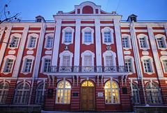 Здание Санкт-Петербургского государственного университета