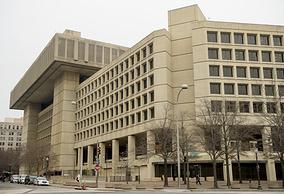 Здание ФБР
