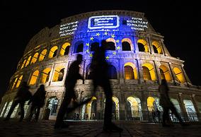 Рим, 25 марта