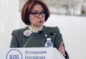 Эльвира Набиуллина, Москва, 28 марта