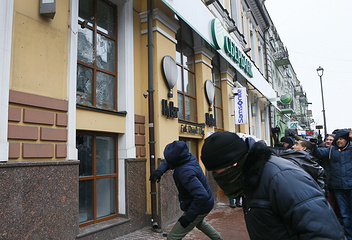Ukrainian nationalists throwing stones at the windows of Sberbank's subsidiary office in Kiev
