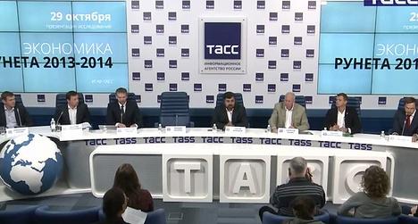 """Пресс-конференция """"Экономика рунета"""""""
