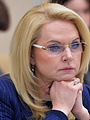 Татьяна Голикова: я прагматик, по итогам года роста экономики еще не будет