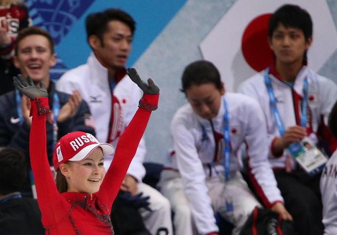 Yuliya Lipnitskaya