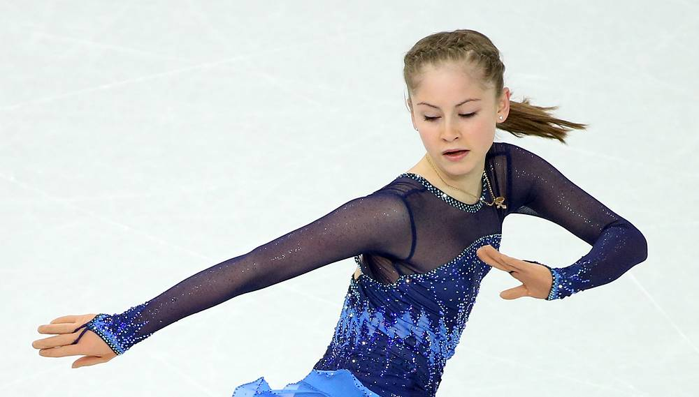 Russia's Yulia Lipnitskaya finished fifth