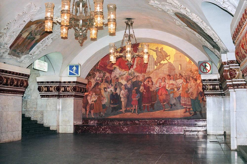 Kievskaya station