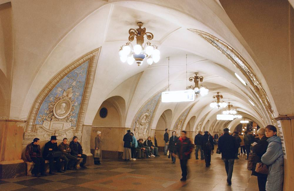 Taganskaya station