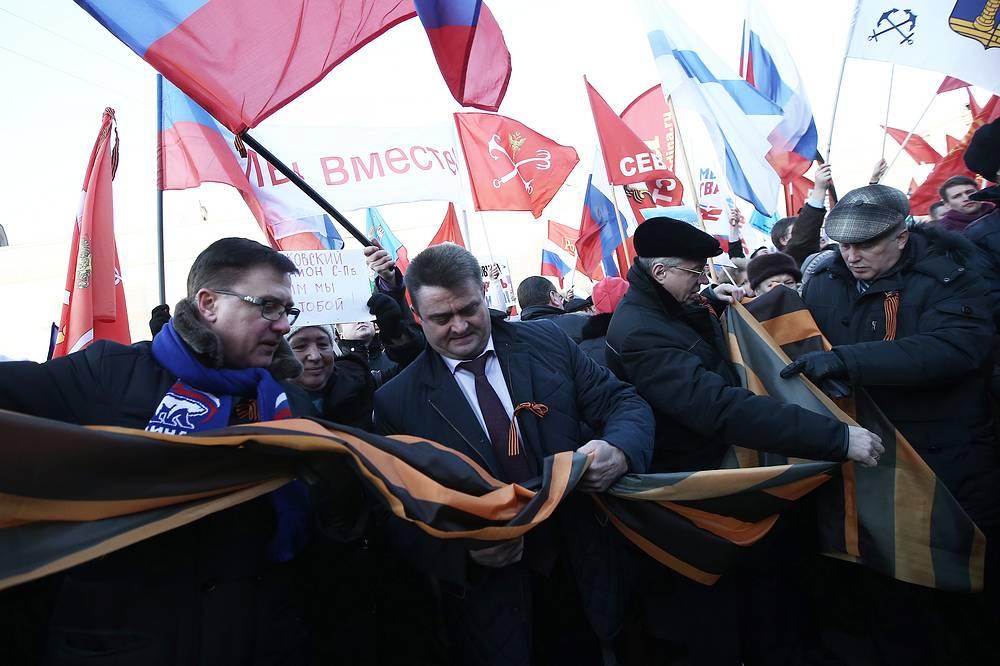 A rally in Saint Petersburg