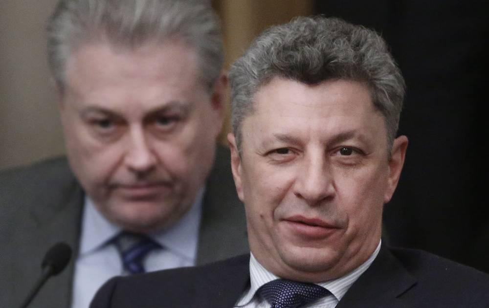 Former vice premier Yuriy Boyko