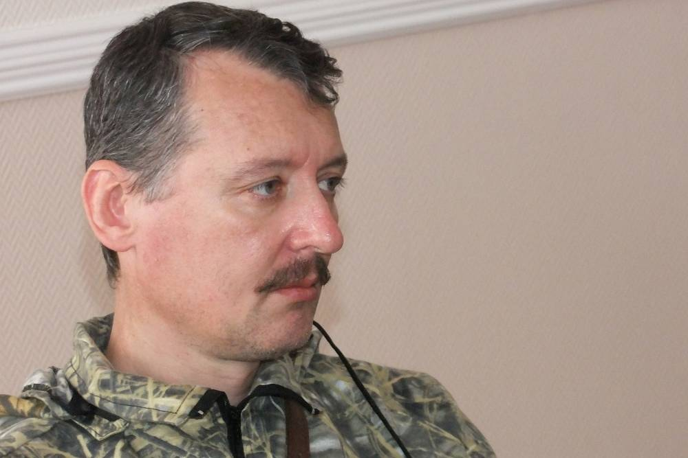 """Leader of Sloviansk people's militia Igor Strelkov: """"I don't have real estate in Europe, and I get war pension in Sberbank. I haven't been to Europe and do not intend to go there, so I don't care about the sanctions."""""""