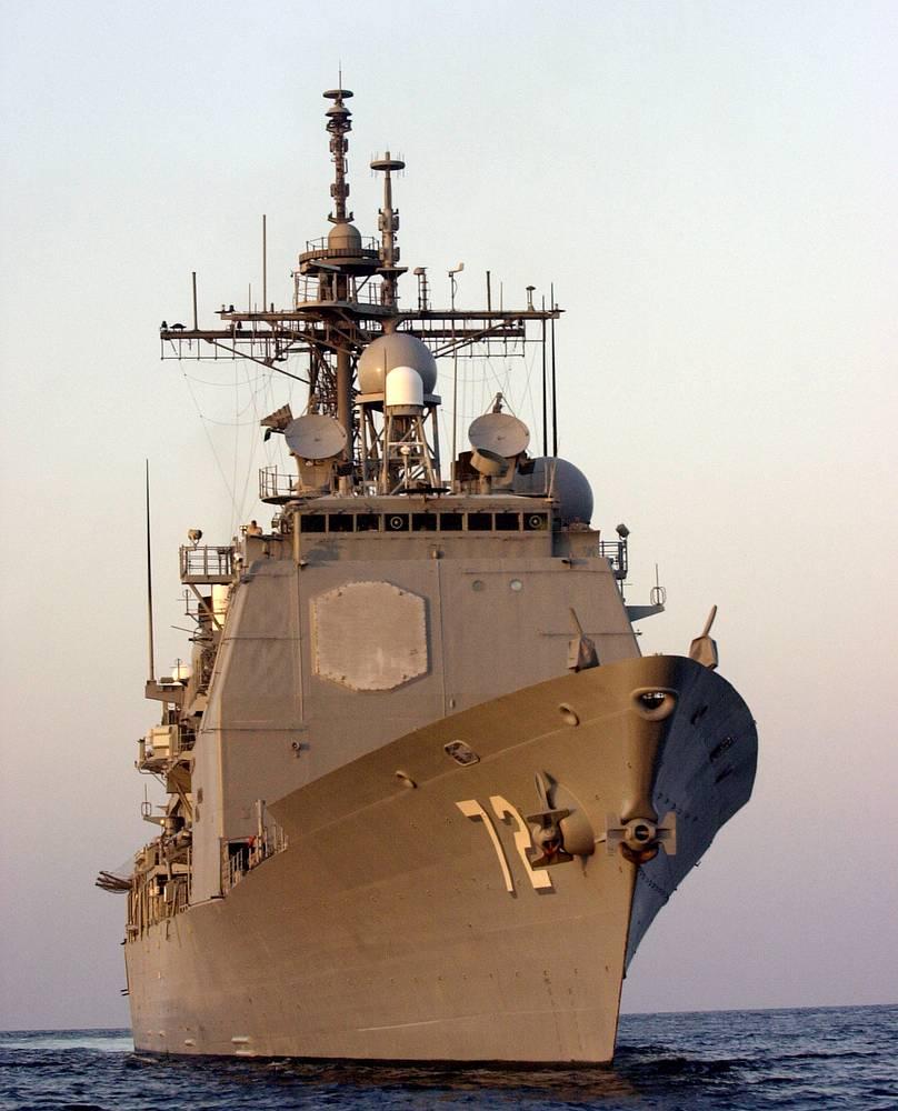 US Ticonderoga class guided missile cruiser Vella Gulf