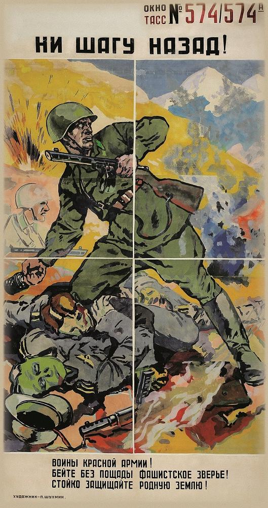 'Not a step back' by Pyotr Shumikhin, 1942