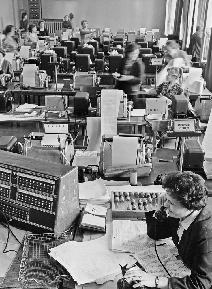 The teletype center in TASS, 1962