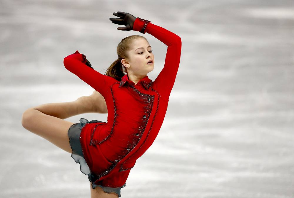 Russian Yulia Lipnitskaya is the youngest figure skater to win gold at the Olympics under modern rules. Lipnitskaya was 15 years, 249 days old when Russia won the team trophy, six days younger than American Tara Lipinski, who won gold in the individual event at the 1998 Winter Olympics in Nagano, Japan