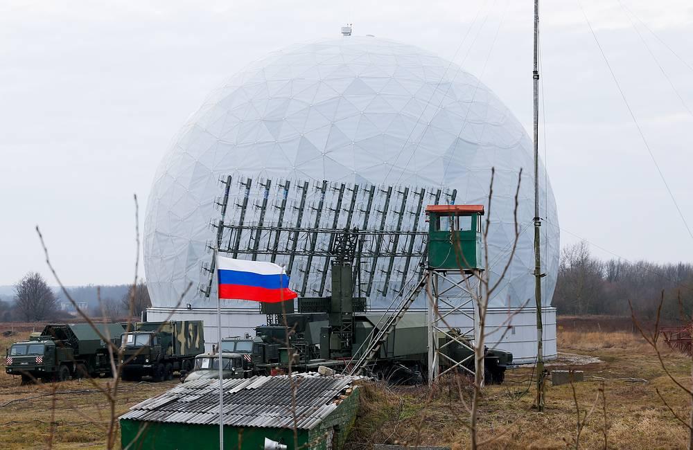 Radar dome of Baltic fleet air defense forces