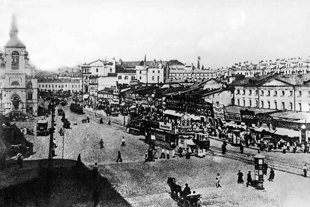 Okhotny Ryad Street, 1920
