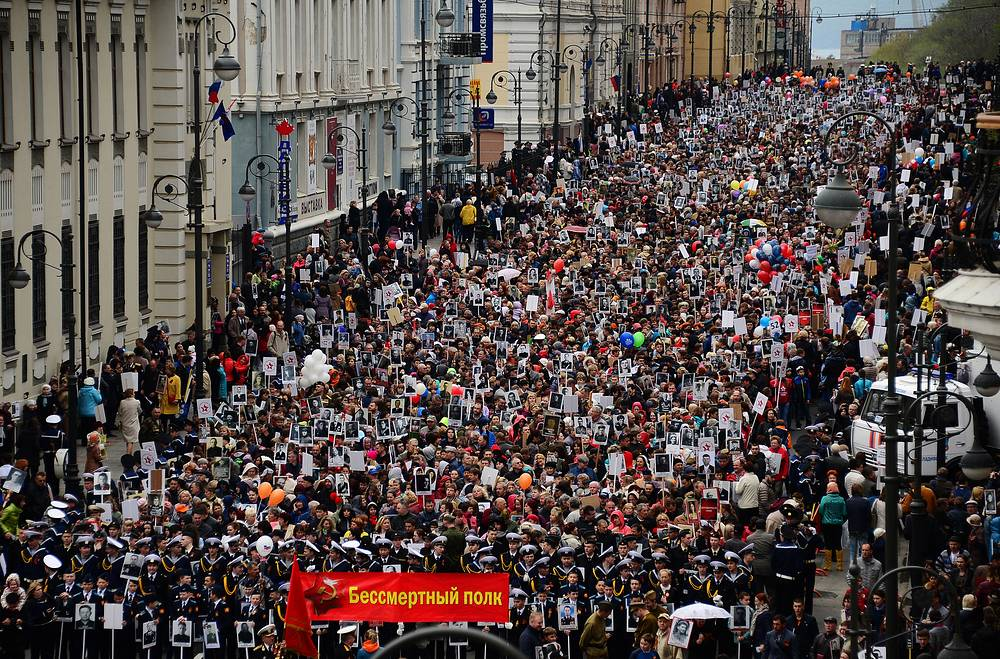 Immortal Regiment rally in Vladivostok, Far East