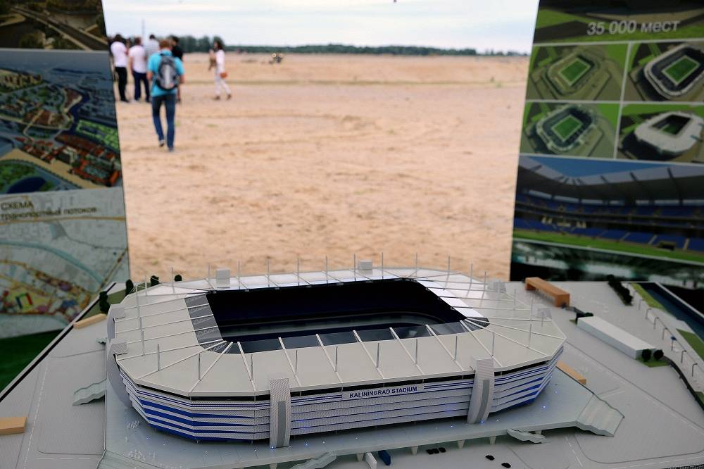 Stadium in Kaliningrad will be built specifically for the 2018 World Cup. Presentation of the model of the arena was held in mid-July